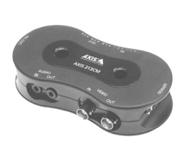 Дополнительное оборудование для IP видеокамер